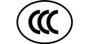 China Compulsory Certification