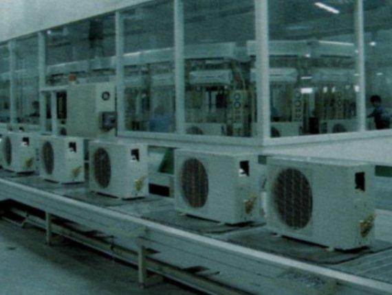 Chigo Manufacturing 4848671a-6f07-4562-c4b0-b94ac24e916a.jpg