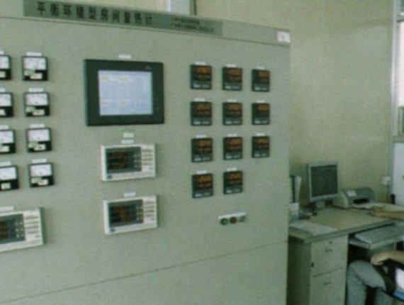 Chigo Manufacturing 58020f22-206c-470a-c44c-df10f0f492da.jpg