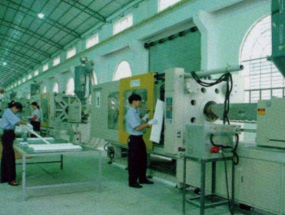 Chigo Manufacturing 9b4d0b37-c93b-4de1-8a03-b04b24dd5f17.jpg