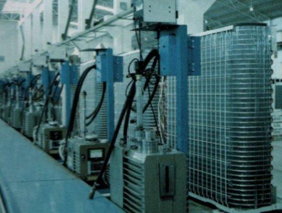 Chigo Manufacturing b5da6423-f66c-4112-c100-1bc33623df51.jpg