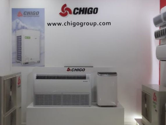 Chigo Centurion Showroom chigo_centurion_showroom-(1).JPG