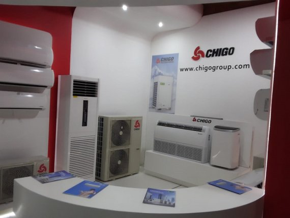 Chigo Centurion Showroom chigo_centurion_showroom-(12).JPG