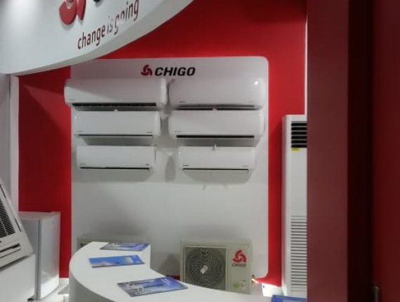 Chigo Centurion Showroom chigo_centurion_showroom-(4).JPG
