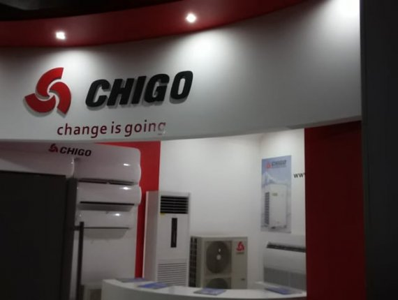Chigo Centurion Showroom chigo_centurion_showroom-(7).JPG