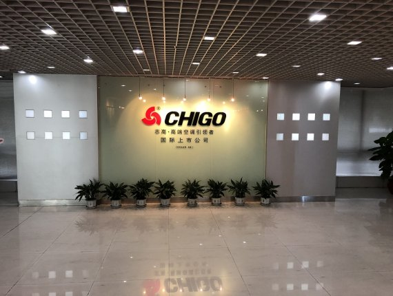 2019 Chigo SA visit to Chigo China Factory chigo_sa_visit_to_chigo_china_factory-(1).jpg