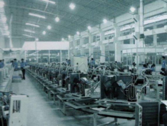 Chigo Manufacturing e68957e8-fed1-4038-fd8d-981da32c5376.jpg