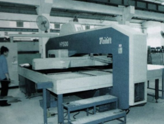 Chigo Manufacturing e6ace19f-a3a3-418f-eacf-2b93e5878138.jpg